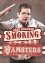 John Branyan: Smoking Hamsters - DVD