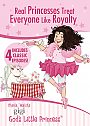 Gigi: Real Princesses Treat Everyone Like Royalty - DVD
