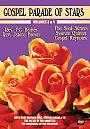 Gospel Parade of Stars: Volumes 3 & 4 - DVD