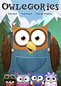 Owlegories Volume 2: The Ant The Fruit The Butterfly - DVD