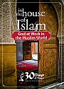 In the House of Islam - DVD
