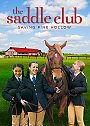 The Saddle Club: Saving Pine Hollow - DVD