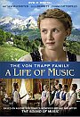The Von Trapp Family: A Life of Music - DVD
