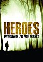 Heroes: Saving Jewish Lives from the Nazis - DVD
