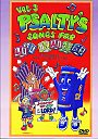 Psaltys Songs for Lil Praisers Vol 3: Jumpin Up Joy of the Lord - DVD