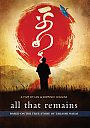 All That Remains - VOD
