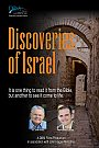 Discoveries of Israel - DVD
