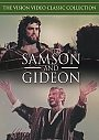Samson and Gideon - DVD