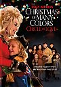 Dolly Partons Christmas of Many Colors: Circle of Love - DVD