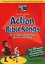 Cedarmont Action Bible Songs - DVD