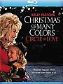 Dolly Partons Christmas of Many Colors: Circle of Love - Blu-ray