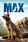 Max (2015) - VOD
