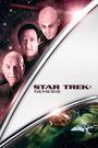 Star Trek Nemesis (2002) - VOD