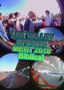 Lee Valley Sprint Meet Biblical