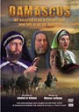 Damascus - DVD