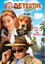 Jr. Detective Agency - DVD