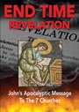 End Time Revelation - DVD
