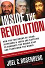 Inside The Revolution: Hosted by Joel Rosenberg - DVD