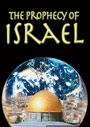 Prophecy of Israel - DVD