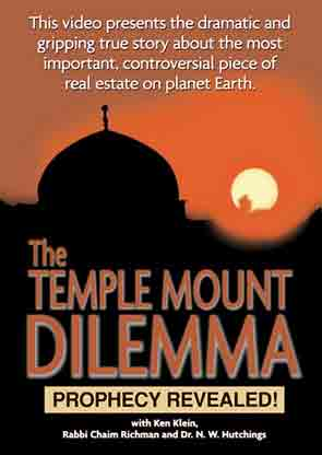 The Temple Mount Dilemma