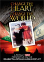 Change the Heart Change the World - 2 Disc Curriculum Set - DVD
