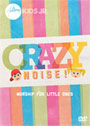 Hillsong Kids Jr.: Crazy Noise - DVD