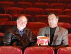 Cinema In Focus