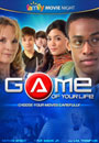 Game of Your Life - DVD