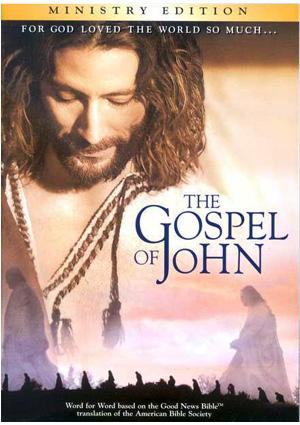 Visual Bible: The Gospel of John  (2 Discs)