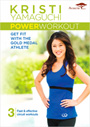 Kristi Yamaguchi: Power Workout - DVD