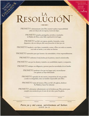 The Resolution [from the movie COURAGEOUS]: SPANISH - Frame Ready Print - Artwork