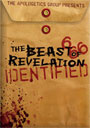 The Beast Of Revelation Identified - DVD
