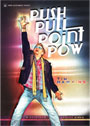 Tim Hawkins: Push Pull Point Pow - DVD